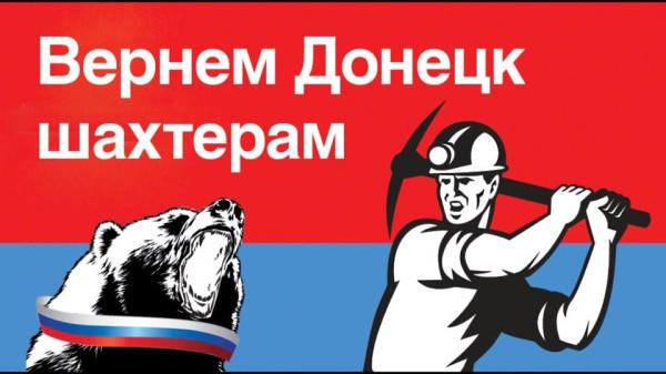 «Русский мир» говорите? Большинство жителей «ДНР» и «ЛНР» высказались за Украину