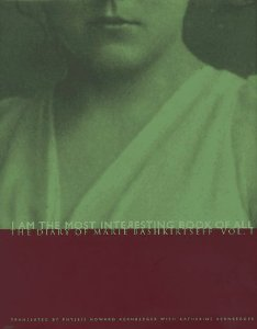 Bashkirtseff - I am the most interesting book of all