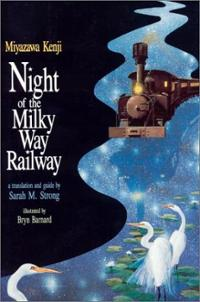 Kenji - Night of the Milky Way Railway