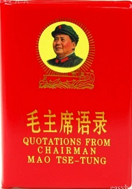 Mao - Little Red Book
