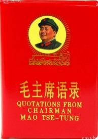 Mao - Little Red Book