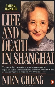 Cheng - Life & Death in Shanghai