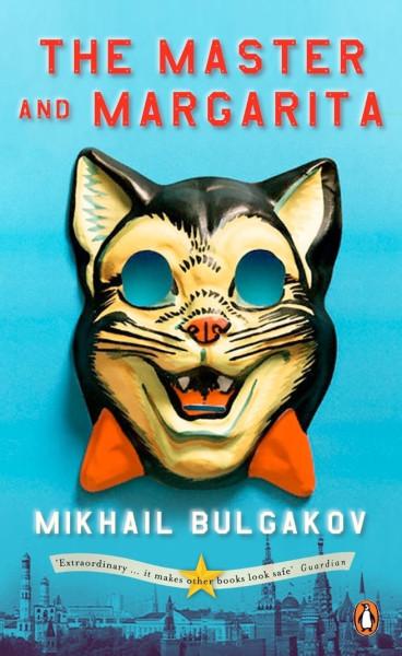Bulgakov - The Master & Margarita