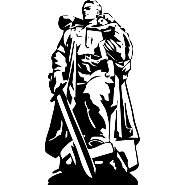 Солдат