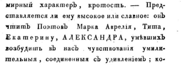 ТОЛРС-1822-02-37