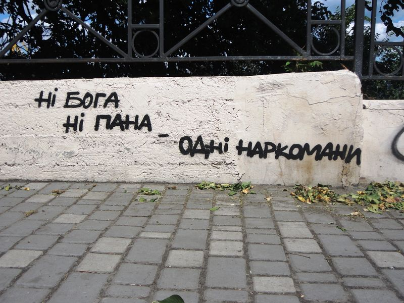 Odessa2016-9