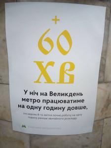 60inri