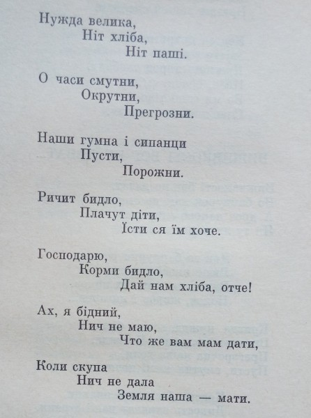 pavlovich2