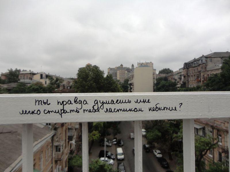Odessa2016-8