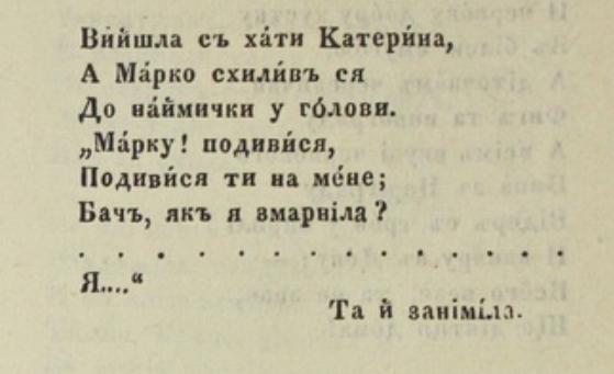 naimychka