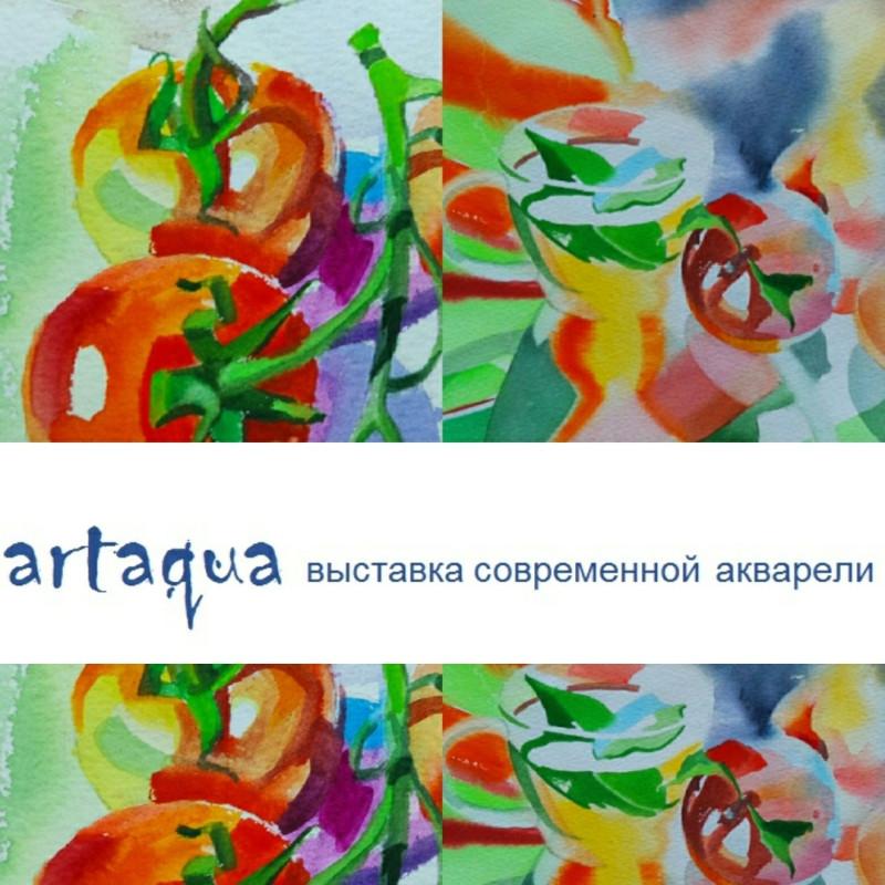 Участвую в выставке акварели «Искусство Воды» ARTAQUA2019 18.05.2019 – 30.10.2019 в городах Межгорье и Белорецк.
