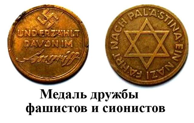 1383769693_medalx.jpg