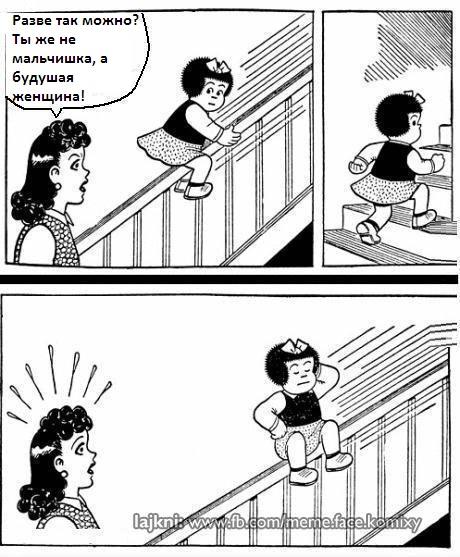 sofia-ne1