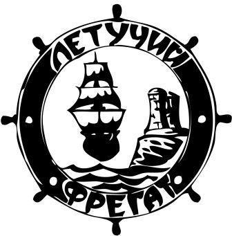 logo-fregat