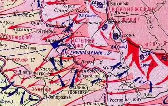 Харьковское направление 7 ГКК
