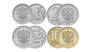 """Монеты """"с пробелом"""""""