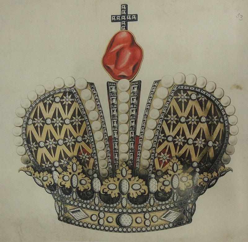 Рисунок короны Петра II - РГАДА