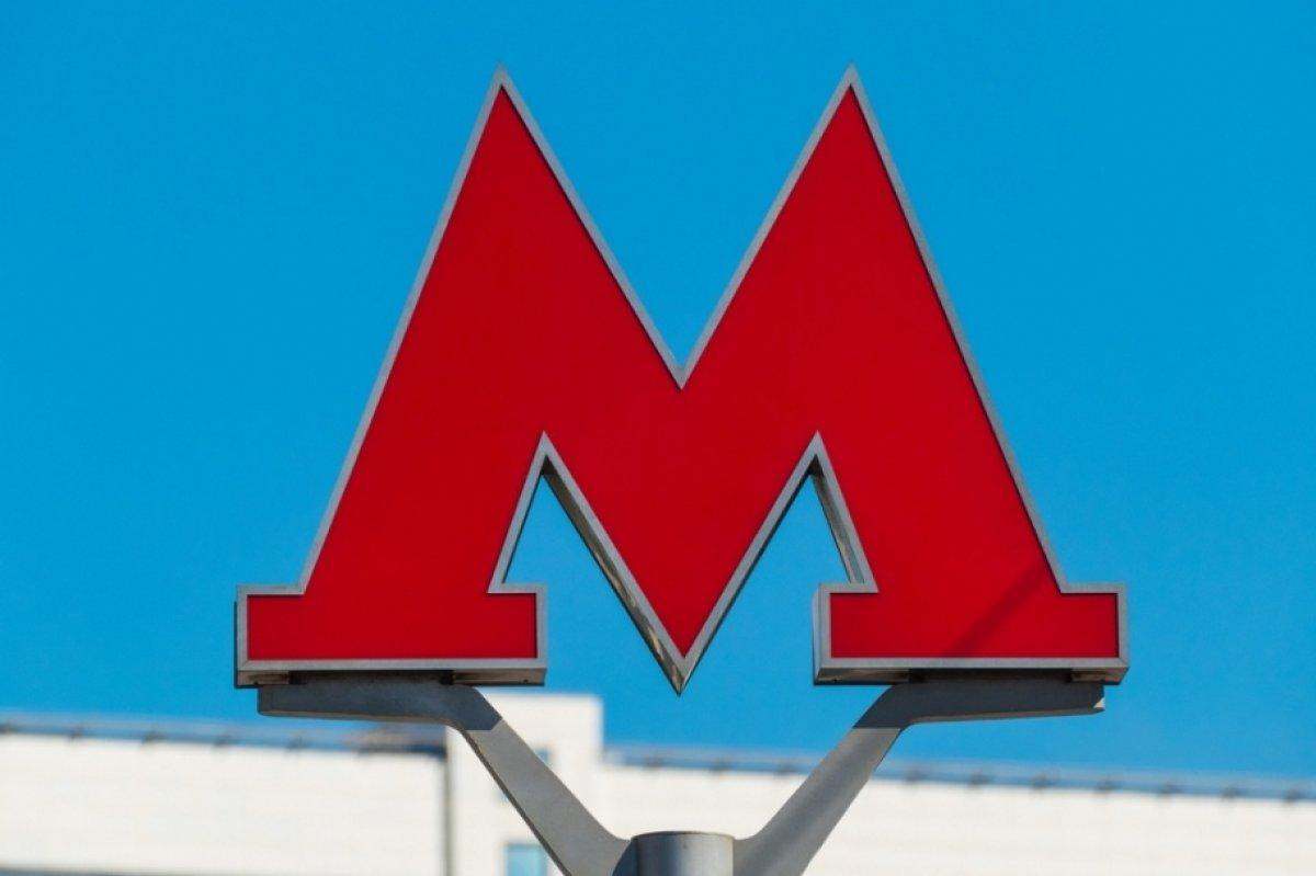 фото с сайта msknovosti.ru