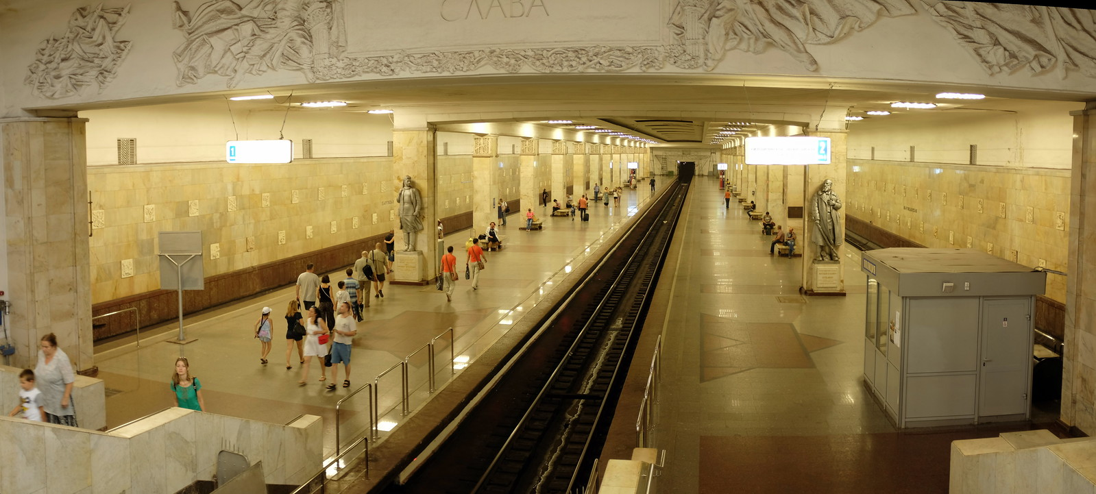 """Станция """"Партизанская"""", до 2005 года — """"Измайловский парк"""""""