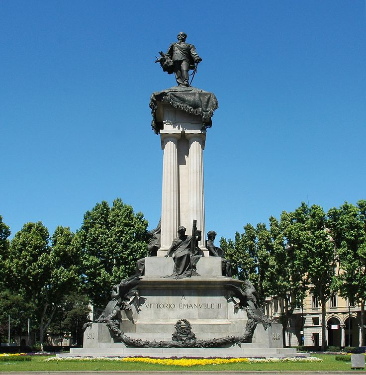 Памятник Виктору Эманиулу II в Турине