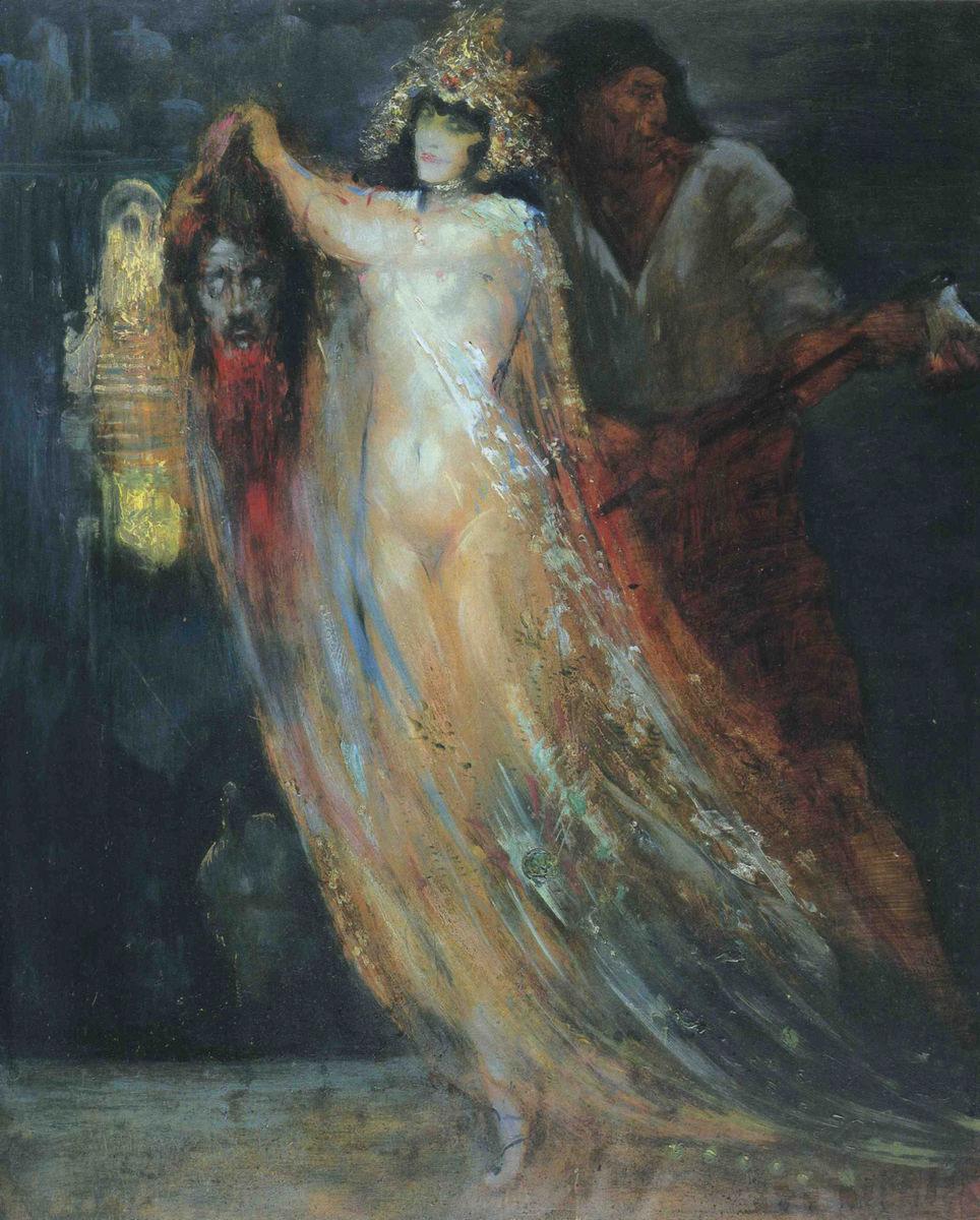 """""""Саломея"""" — картина работы Жоржа Десвайлера"""