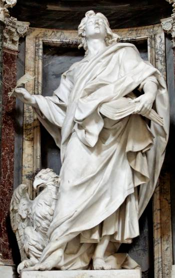 святой Иоанн Богослов/Евангелист