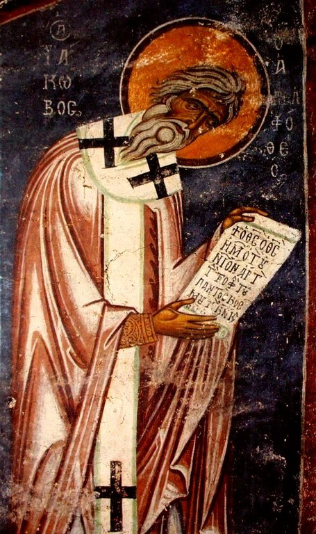 """""""Иаков брат Божий"""" — византийская фреска с Патмоса, XII век — здесь Иаков уже раздвоен на двух разных людей"""