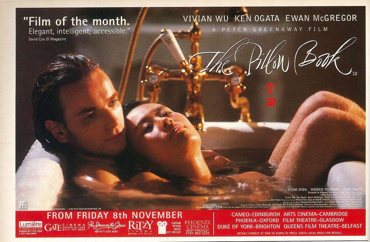 """""""Интимный дневник"""", Великобритания-Франция, 1996, Channel Four Films, Studio Canal+, Delux Productions, режиссёр и автор сценария Питер Гринуэй, композитор Брайан Ино"""