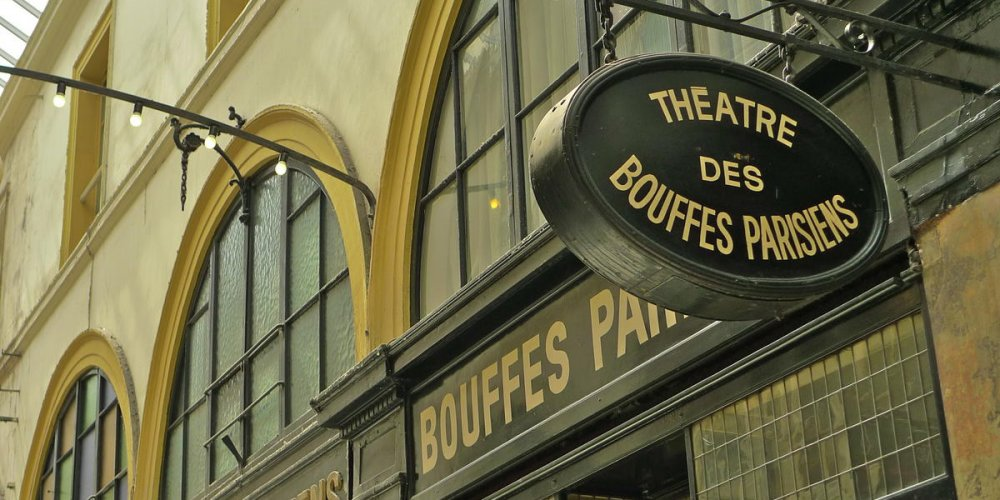 Театр Буфф-Паризьен в наши дни