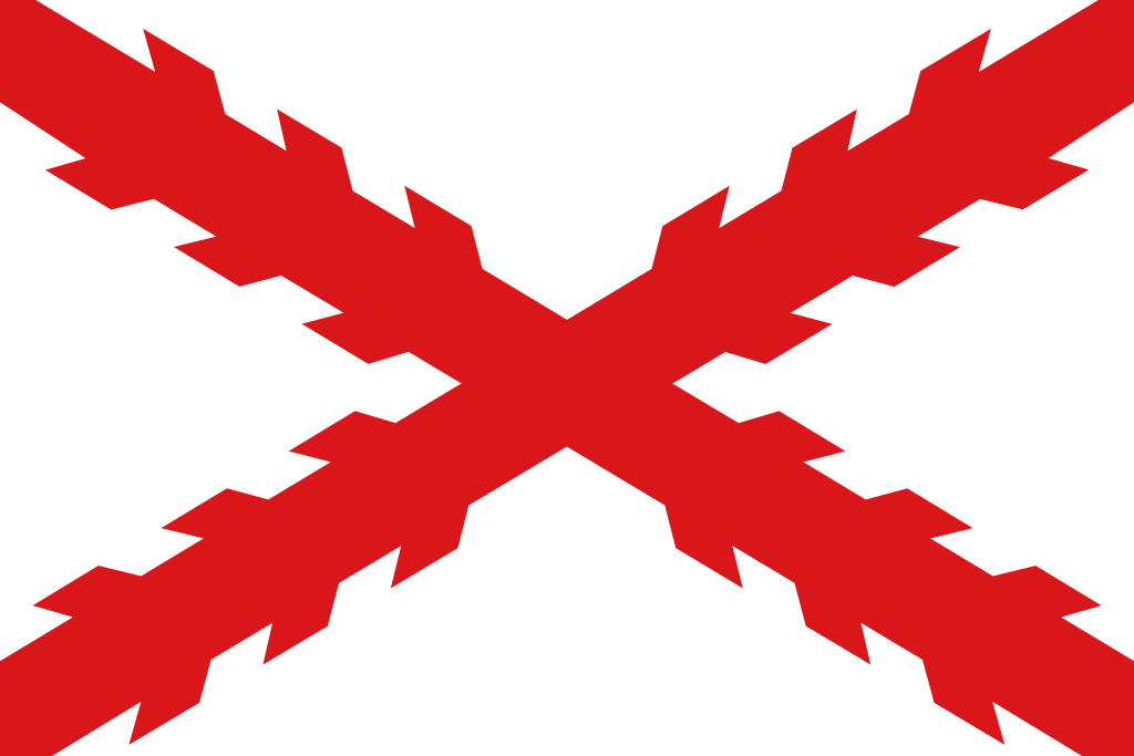 Знамя карлистов
