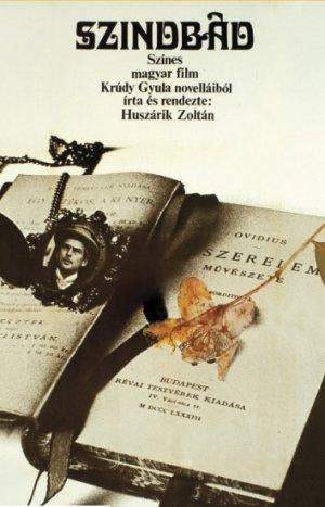 """""""Синдбад"""", 1971, Венгрия, Mafim Studio, режиссёр и автор сценария Золтан Хусарик, композитор Золтан Энеи"""