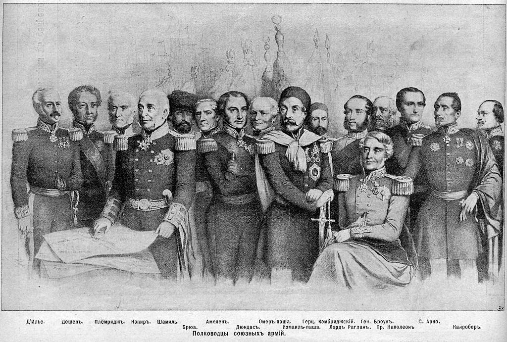 Полководцы армий союзников, воевавших против России в Крымской войне