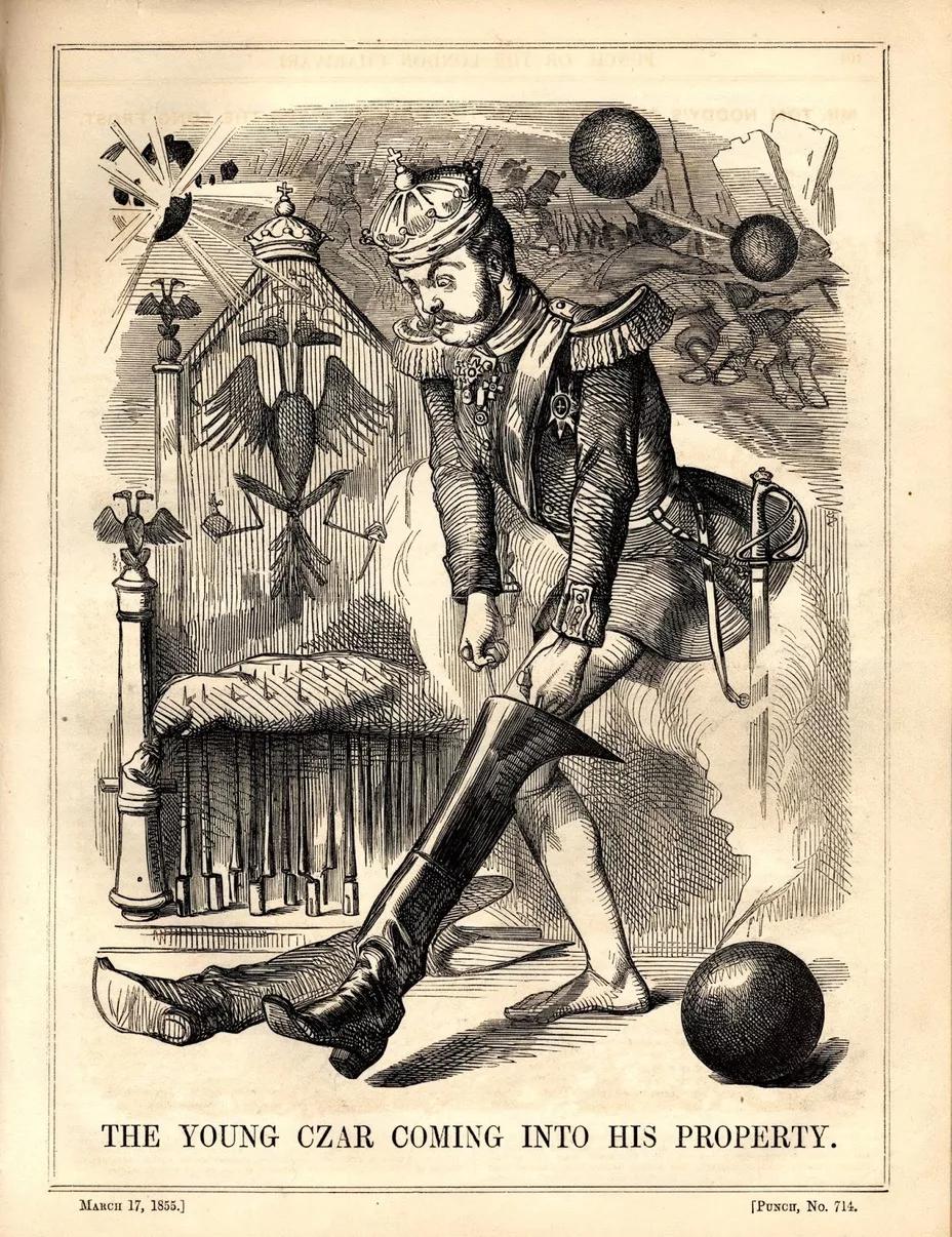 """""""Юный царь вступает во владение своей собственностью"""" — английская карикатура на воцарение Александра II"""