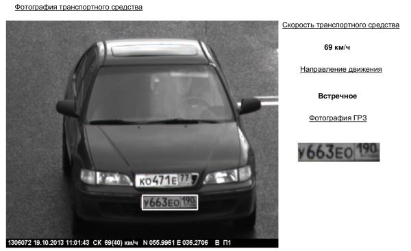 Screenshot from 2013-10-20 17:23:55