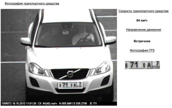 Screenshot from 2013-10-20 18:14:21