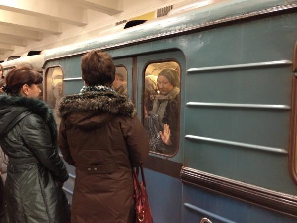 метро все грустные