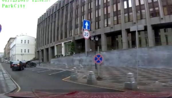 совет федерации парковка