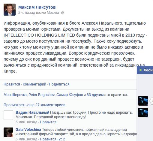 Screenshot from 2014-05-27 20:09:31