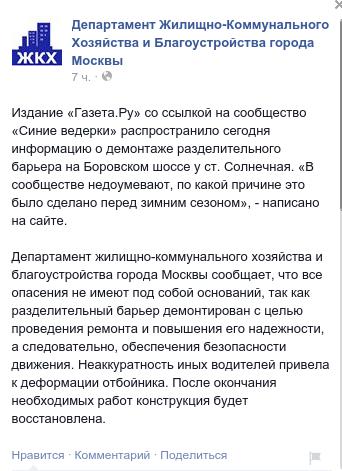 Screenshot from 2014-09-24 02:05:23