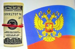 Фин помощь от России