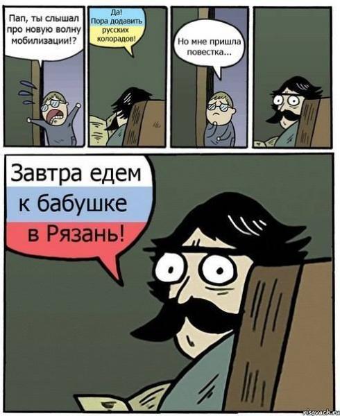 JiasmGavSVU