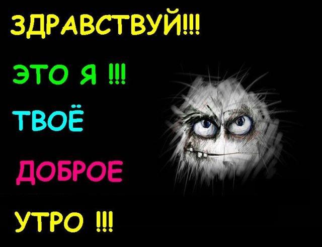 1350145145_kartinki_ifoto_s_dobrim_etrom_6537_29-2