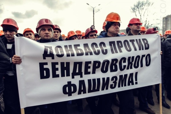 donbass-protiv-benderovskogo-fashizma