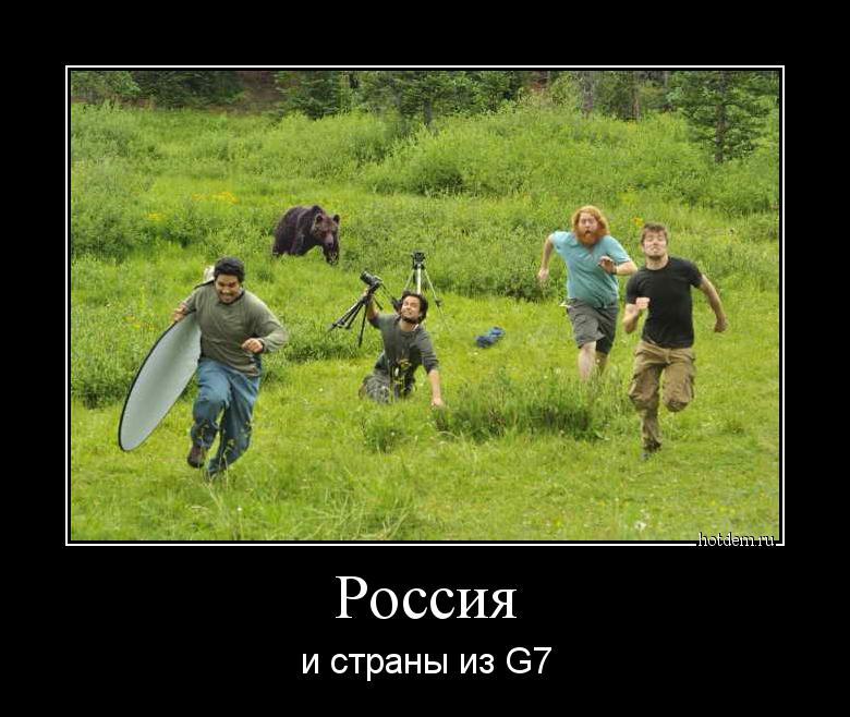 hotdem_ru_940884711650817066010