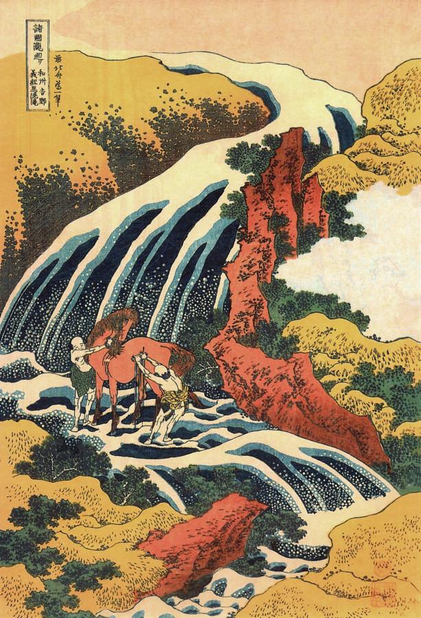 Katsushika Hokusai - Yoshitsune Falls.jpeg