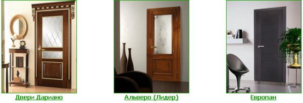 Рамхаус - магазин межкомнатных дверей