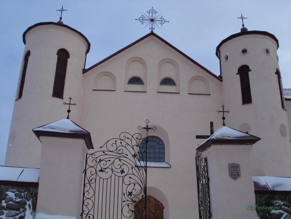 Костёл Св.Иоанна Крестителя