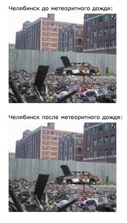 """""""Них*я себе! Это что такое?!"""" - реакция очевидцев на падение метеорита в Челябинске - Цензор.НЕТ 1820"""