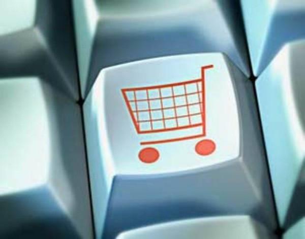 торговля он-лайн