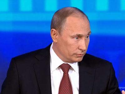 Путин конференция